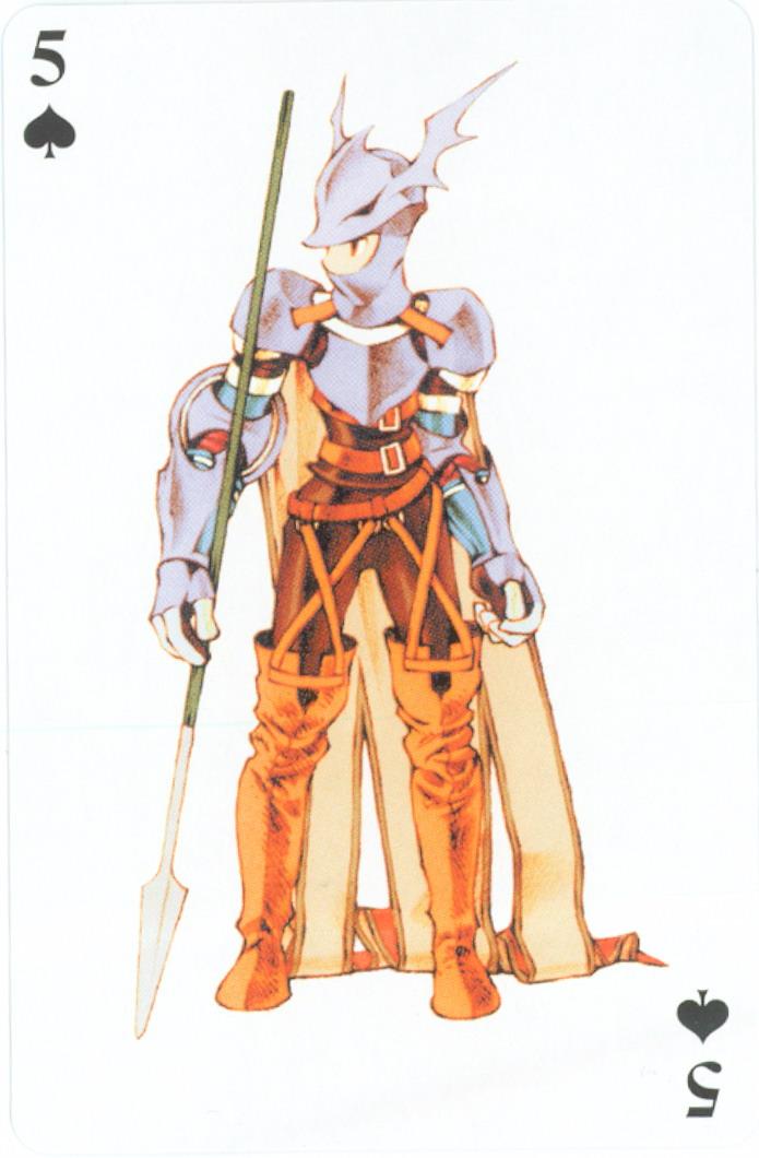 男性龙骑士