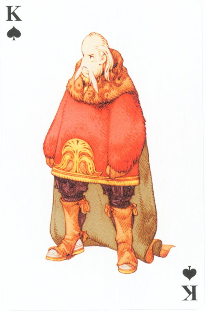 伊瓦利斯的黑狮子:格鲁塔那大公