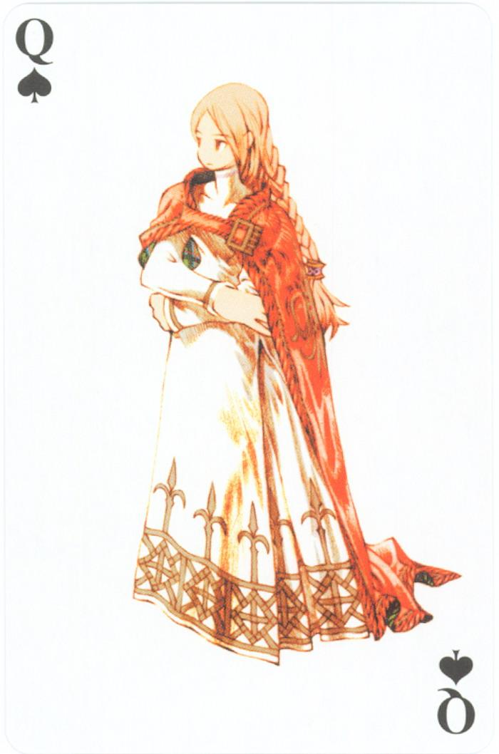 命海之孤舟:奥菲莉娅公主