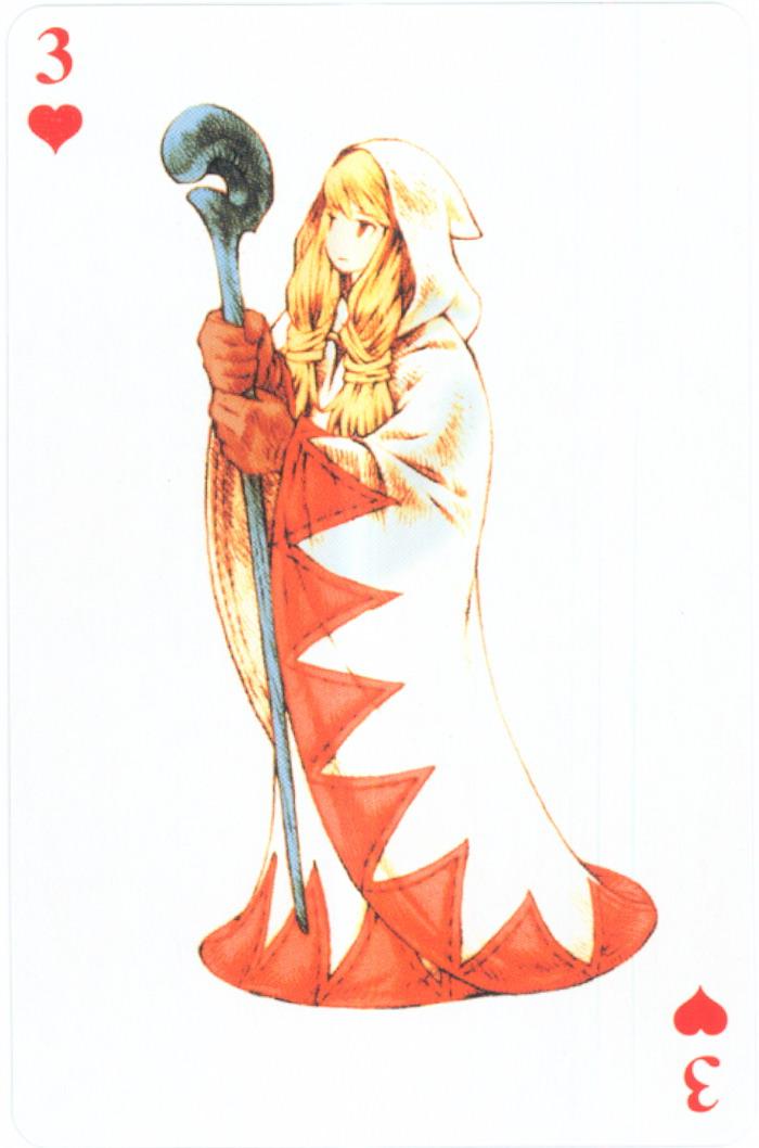 女性白魔导士