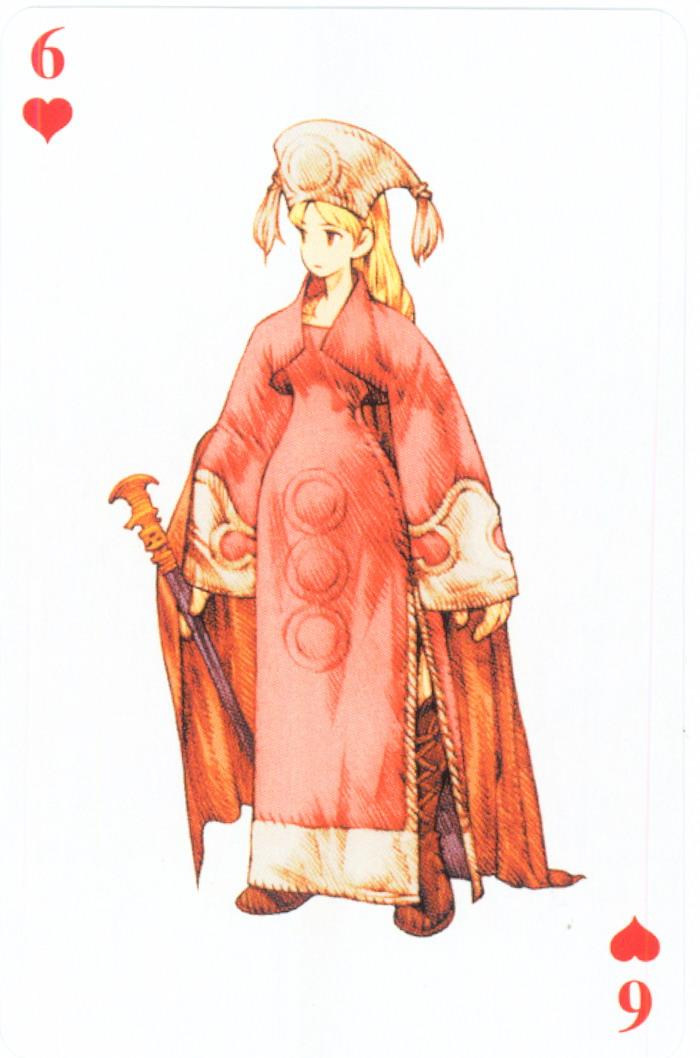 女性话术士