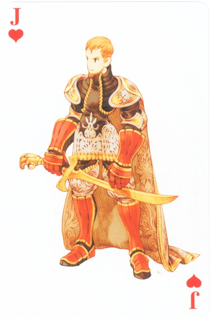 圣骑士扎尔巴古
