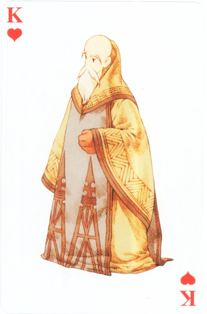 善良之使徒:西蒙神父