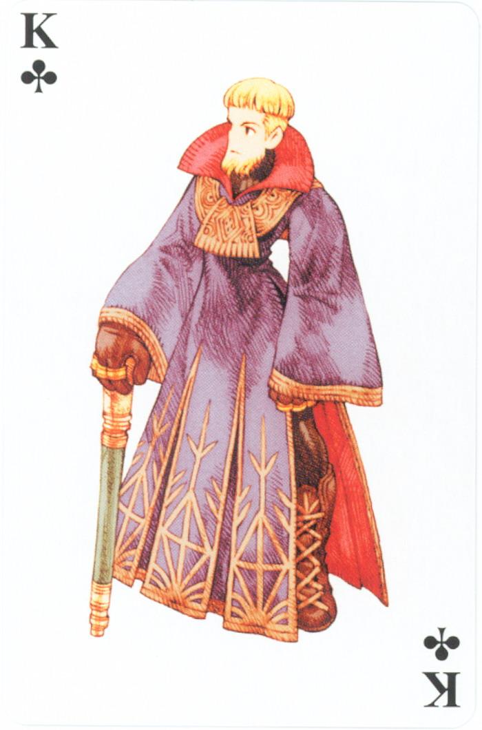 伊瓦利斯的白狮子:拉古大公