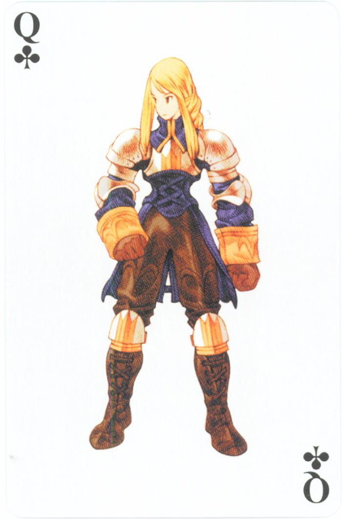 高贵美丽的女王~o~:神圣骑士阿古丽雅丝!