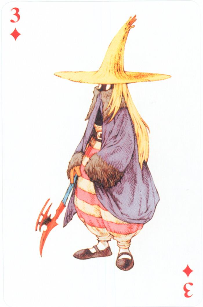 女性黑魔导士