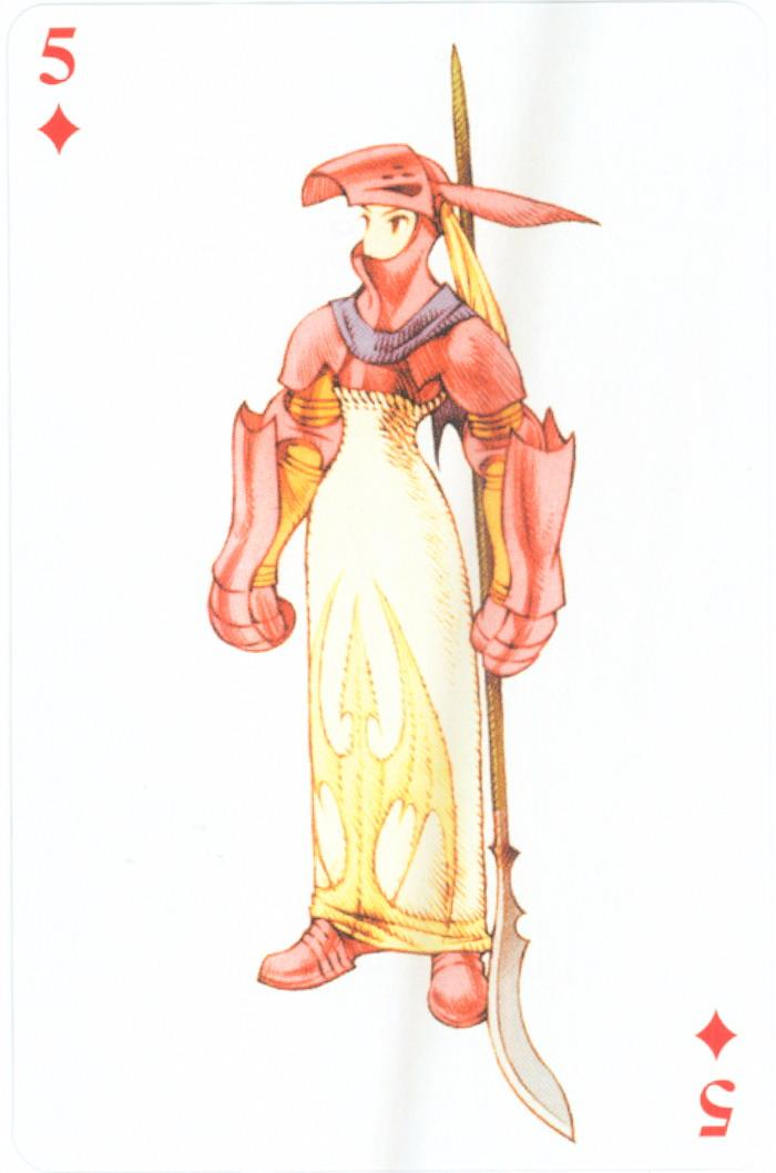 女性龙骑士