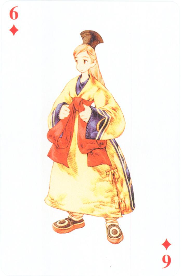 女性阴阳士