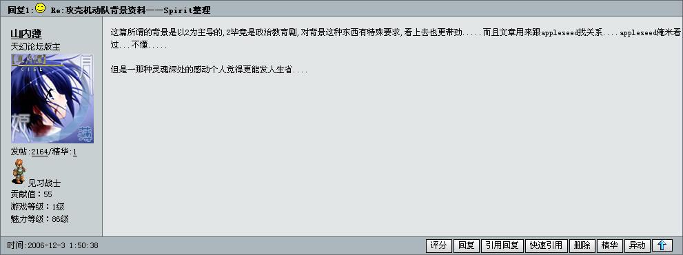 wwwse991com_多色网首页 天书的相册 天书的相册-2 >>草莓     原始尺寸:991 × 37