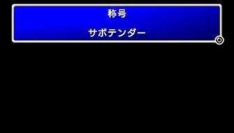 name1- 多色相册-www.DuoSe.com