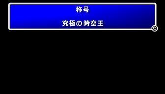 name4- 多色相册-www.DuoSe.com