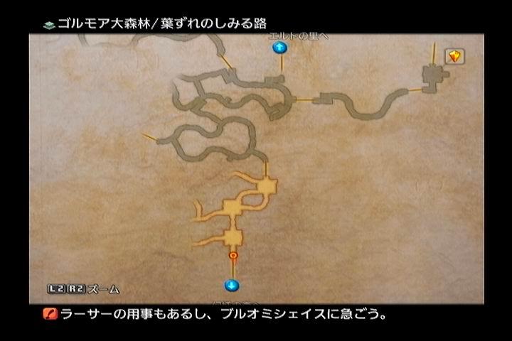 FF12-3-  多色相册-www.DuoSe.com