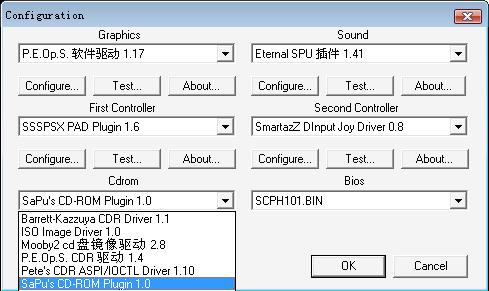 PS/PS2模拟器另类使用=游戏控制器应用矿展篇+PCSX/SSPSX/PCSX2模拟器播放