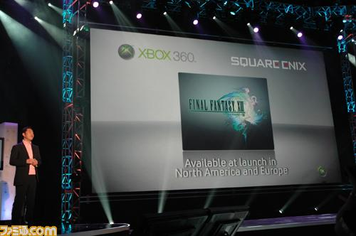 最终幻想13确认登录Xbox360 官方公布最新视频
