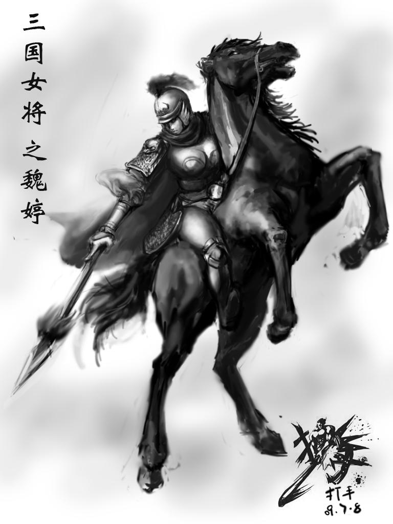 古装美女骑马手绘